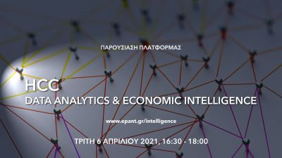 HCC Data Analytics and Economic Intelligence