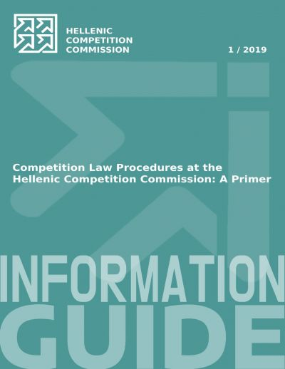 Competition Law Procedures at the Hellenic Competition Commission: A Primer